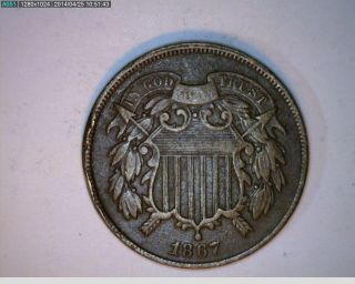 1867 Two Cent Piece (26 - 62) photo