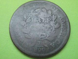 1804 Draped Bust Half Cent - Plain 4,  Stemless photo