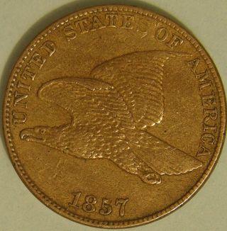 1857 Flying Eagle Cent,  Jd 76 photo