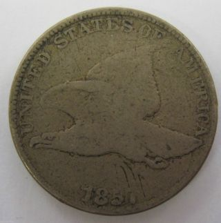 1857 Flying Eagle Cent Penny Coin (120q) photo