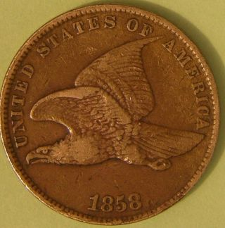 1858 Flying Eagle Cent,  Small Letter,  Aj 670 photo
