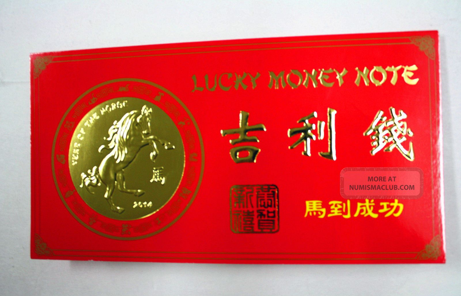 $1 Lucky Money Note In  The Year Of The House