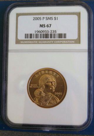 2005 - P Sac$1 Sacagawea Dollar photo