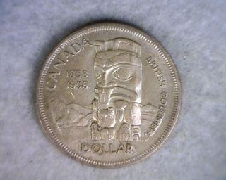 Canada Silver Dollar 1958 Uncirculated Silver (item 234) photo