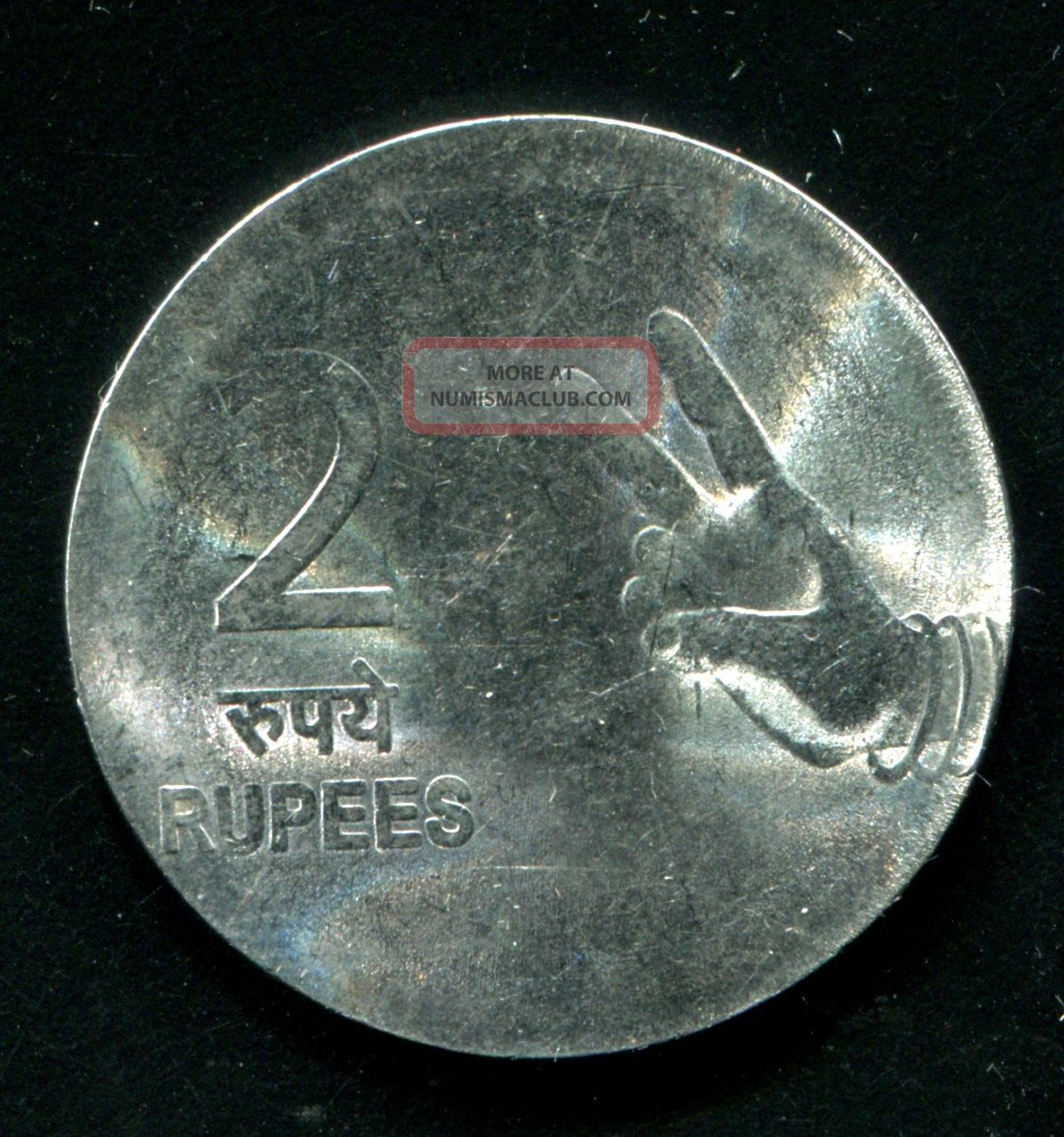 India 2 Rupees Coin Struck On 1 Rupee Planchet,  Very Very Rare Variety,  Top Grade Coins: World photo