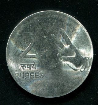 India 2 Rupees Coin Struck On 1 Rupee Planchet,  Very Very Rare Variety,  Top Grade photo