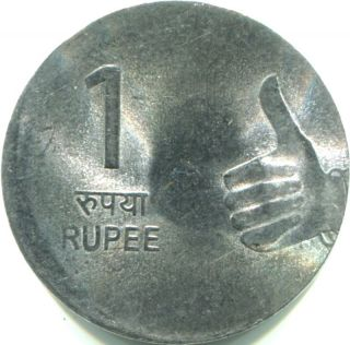 India 1 Rupee Coin Struck On 50 Paisa Planchet,  Very Very Rare Variety,  Top Grade photo
