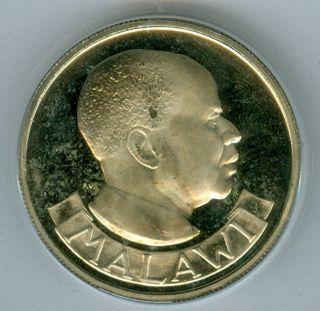 1964 Malawi 1 Shilling Pr Ultra Cam Finest Graded. photo