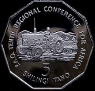 1978 Tanzania 5 Shilingi Proof - Fao - Regional Conference Africa photo