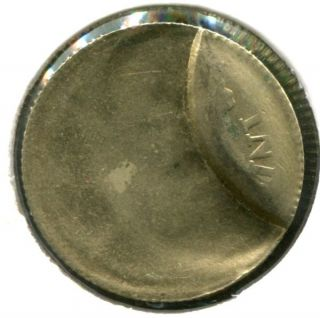 India Rs.  5 Coin Die Cud (extra Metal) & One Side Blank Planchet Error,  Top Grade photo
