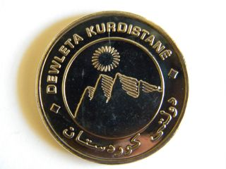 2003 Kurdistan Proof Like 10 Dinars Coin photo