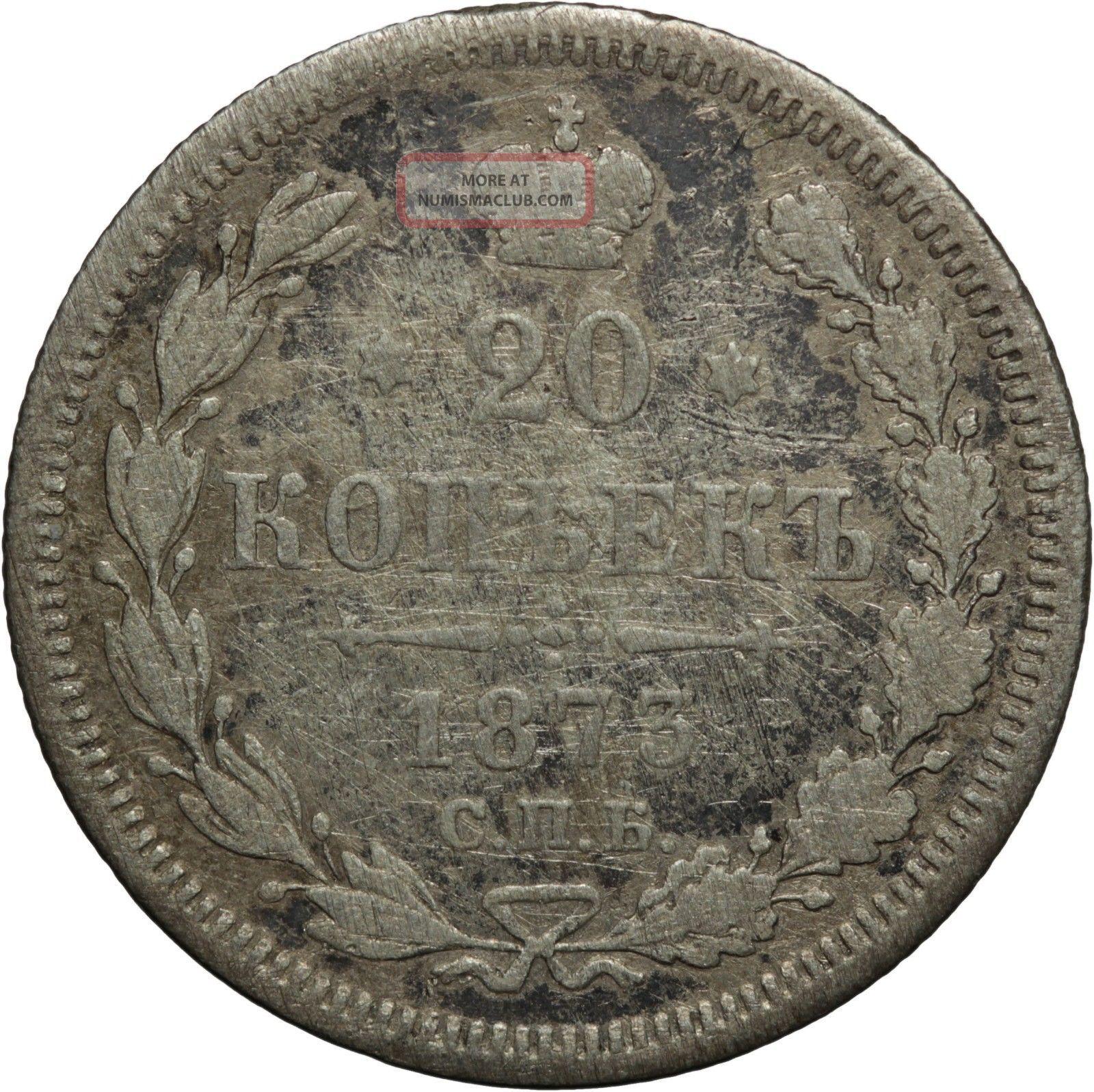 1873 Russian Silver 20 Kopeks Russia photo