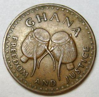 Ghana 1 Pesewa Coin 1967 Km 13 photo