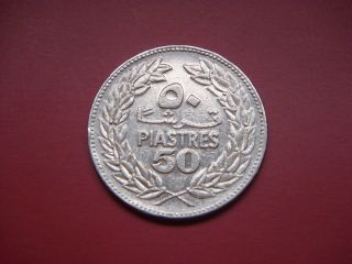 Lebanon 50 Piastres,  1975 Coin photo