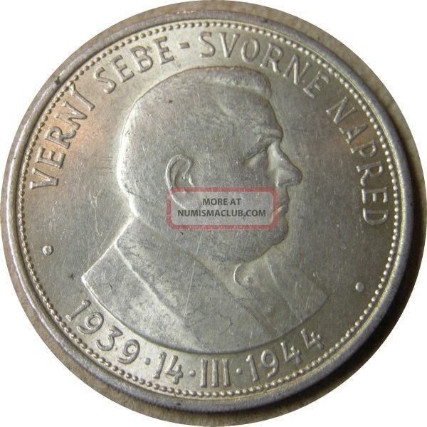 Elf Slovakia 20 Korun 1944 Silver World War Ii Dr  Jozef Tiso