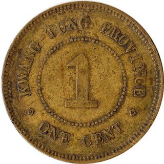 1916 (yr.  5) China - Kwangtung (kwang - Tung) 1 Cent Coin Y 417a photo