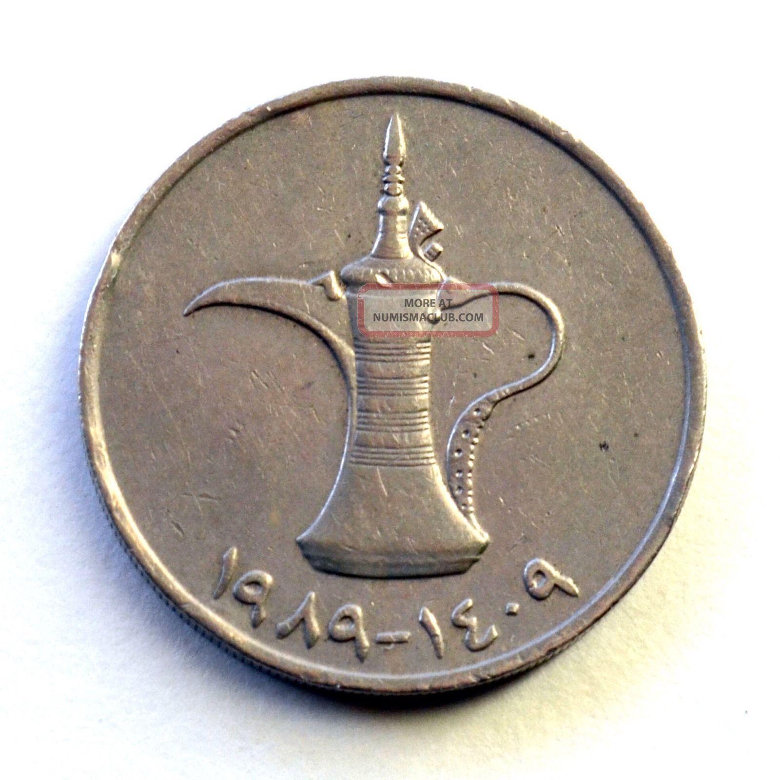 United Arab Emirates Uae 1 Dirham 1989 Coin Unc Traditional Jar