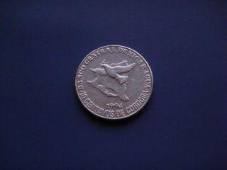 Nicaragua 10 Centavos,  1994 Coin.  Bird photo