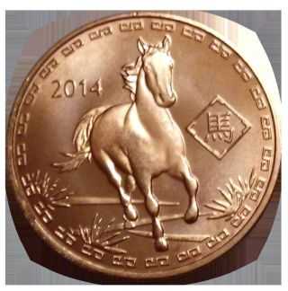 1 Oz 2014 Year Of The Horse Copper Round.  Uncirculated.  999 photo