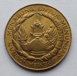L40 Indonesia 10 Rupiah,  1974,  National Saving Program Unc Uncirculated Bu? photo