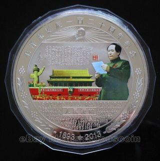 Rare Ccp Leader Mao Zedong Colored Commemorate Silver Coin 120mm photo