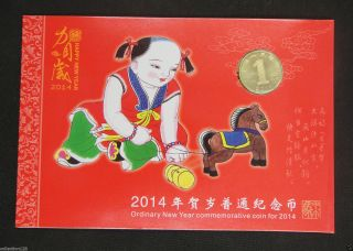 China Year Commemorative Coin 2014 Horse Year,  With A Card photo