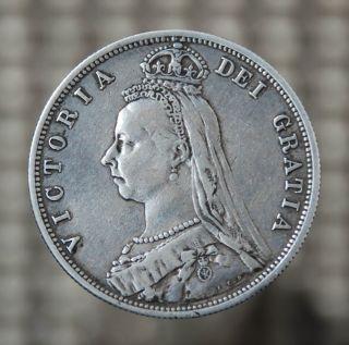 Coins: World - Europe - UK (Great Britain) - Half Crown
