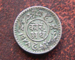 Vs 1975 Half Kori Silver Coin India Kutch Bhuj Maharaj Khengarji (kr A1) photo