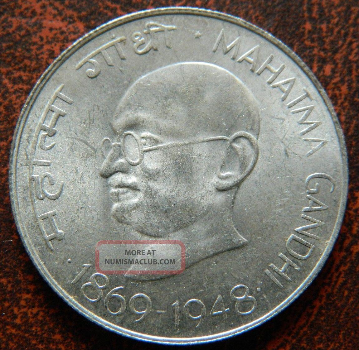 Mahatma Gandhi 10 Rupee Silver Coin Unc Luster India