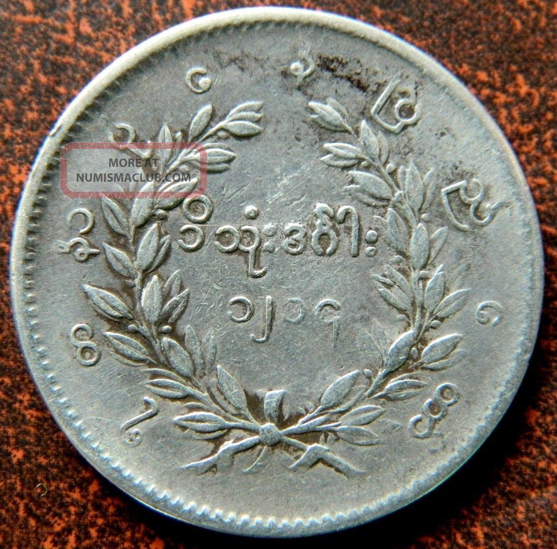 1852 Burma Myanmar 1 Kyat Rupee Peacock Silver Coin Km 10