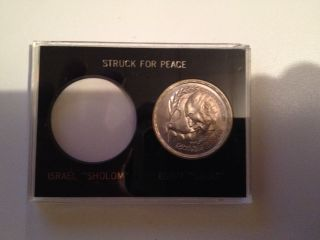1980 Egypt Silver Coin One Pound Sadat Peace With Israel photo