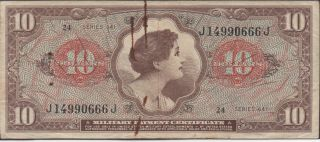 Us / Mpc,  $10,  Nd.  1965,  Series 641,  M 63,  Position 24 photo