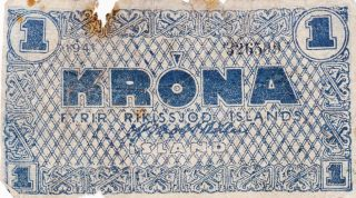 Iceland (firyr Rikissjod Islands) : 1 Krona,  (1944),  P - 22h,  Wwii Emergency Issue photo