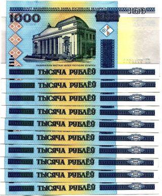 Belarus - 10 X 1000 Rubles Dated 2000 (2011) P28 Unc photo