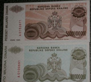 Croatia / Bosnia $50,  000,  000,  000 50 + Billion Dinara Currency Bank Note Cu L6 photo