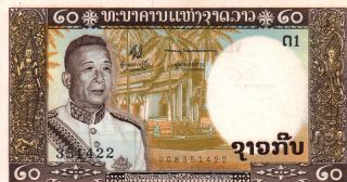 Laos 20 Kip Banknote,  Crisp & Unc.  1963 Vietnam War Era photo