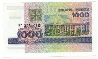 Belarus 1000 Roubles 1998 - P 16 - Crisp Unc - Combined Ship photo