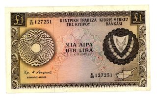 Cyprus…. .  P - 43a…. .  1 Lira…. .  1971…. .  Vf+ photo