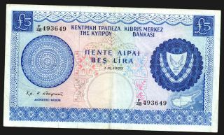 Cyprus 1969 5 Pounds No.  F493649,  Vf/f,  Zypern,  Chypre,  Greece,  Chipre,  Cipro,  Kibris photo