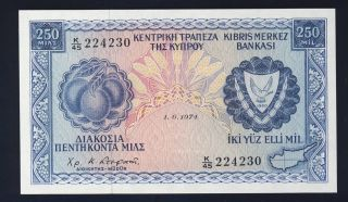 Cyprus 1974 41b 250 Mils Choice Cu photo