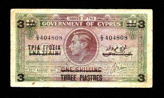 Cyprus 1 Shilling 1941 Overprinted 3 Piastres 1943,  F+,  Kgvi,  Scarce,  Zypern,  Chypre photo