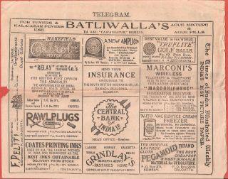 Rare Telegram With Advertisement Tea Cigarettes Etc photo
