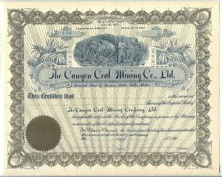 Canyon Coal Mining Company Ltd.  Stock Certificate Idaho Falls Idaho photo