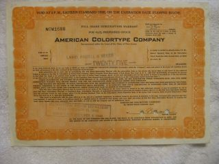 American Colortype Company 25 Shares Jersey Bond 1945 Hamilton Bank Note Ny photo