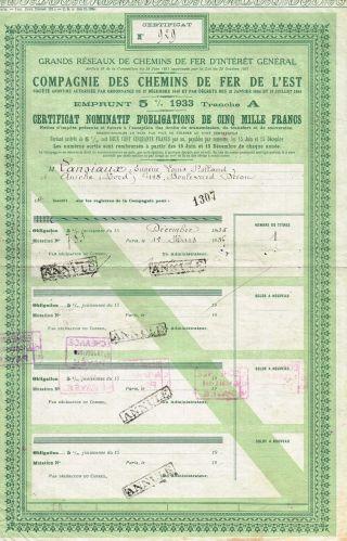 France Eastern Railways Bond 5% 1935 Stock Certificate photo