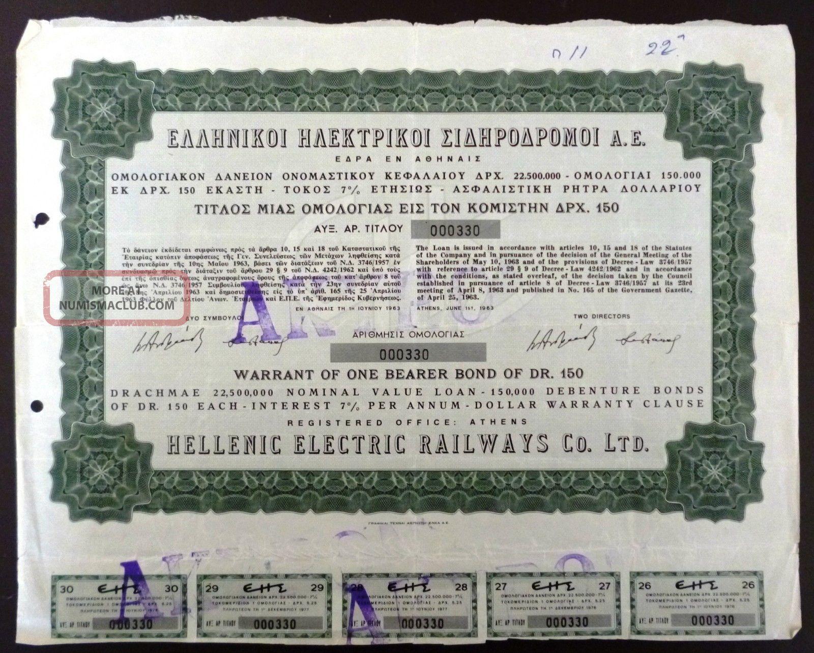 Greece 1963 Stock Certificate Hellenic Electric Railways 1 Bond 150 Drx World photo