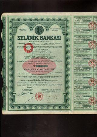Greece Turkey Banque De Salonique Selanik Bankasi Salonica Istanbul photo