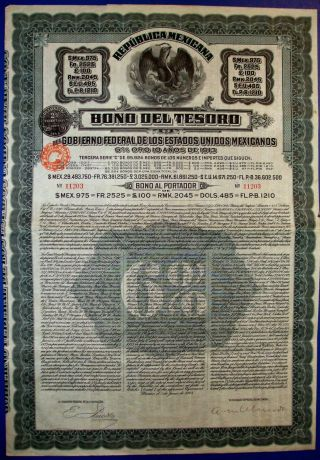 Mexico Very Rare 1913 Gold Bond $975 Serie C photo
