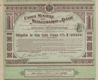 Russia Union Mining & Metallurgy Stock Certificate 1913 photo