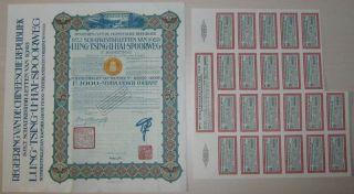 China Lung - Tsing - U - Hai Railroad 8% Bond 1000 Dutch Guilders 1923 +coupons photo